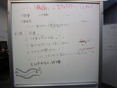 FGI2012夏_石原氏1[2].jpg