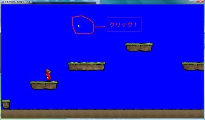 FGI2012夏_石原氏2[1].jpg