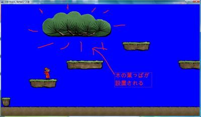 FGI2012夏_石原氏2[3].jpg