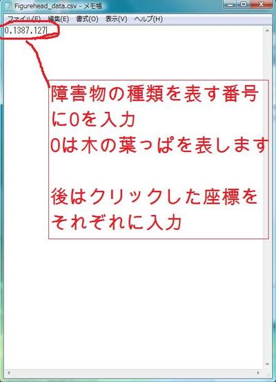FGI2012夏_石原氏2[7].jpg