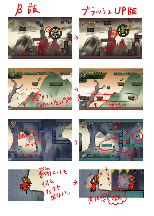 FGI2012夏_菊岡氏4[2].jpg