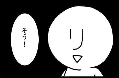FGI2012夏_酒井氏6.jpg