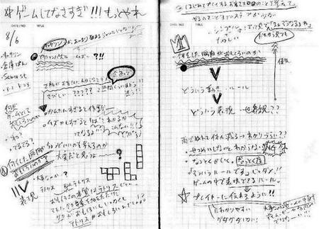 FGI2012夏_髙妻氏1[3].jpg