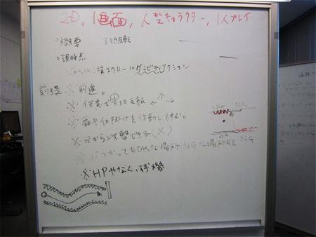 FGI2012夏_髙妻氏1.jpg