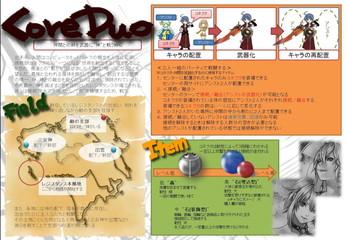 IB_サイバーコネクトツー猪口氏2[1].jpg