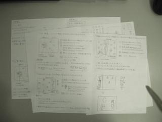 IB_サイバーコネクトツー落合氏2[1].jpg