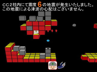 IB_サイバーコネクトツー_佐竹氏2[3].jpg