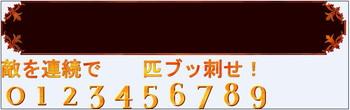 IB_サイバーコネクトツー_猪口氏6[4].jpg