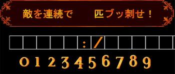 IB_サイバーコネクトツー_鳥羽氏3[5].jpg