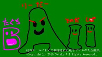 IB_サイバーコネクトツー_鳥羽氏3[6].jpg