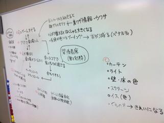IB_CC2落合氏2[1].jpg