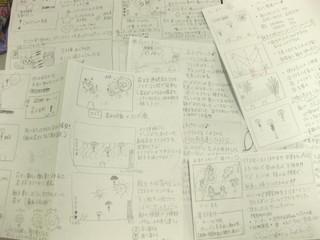 IB_CC2乗峰氏1[1].jpg