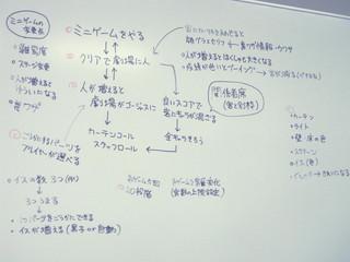 IB_CC2乗峰氏1.jpg