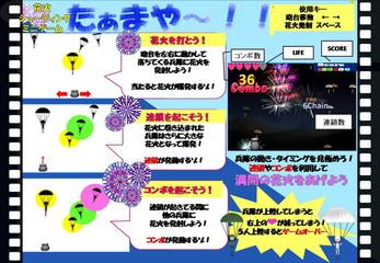 IB_CC2乗峰氏3.jpg