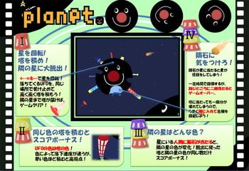 IB_CC2橘氏2[1].jpg