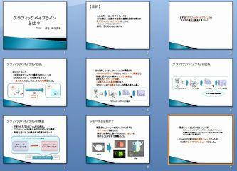 IB_CC2鳥羽氏1.jpg