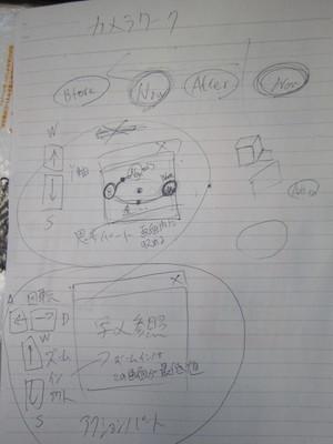 IB_cc2_fuchimoto2[3].jpg