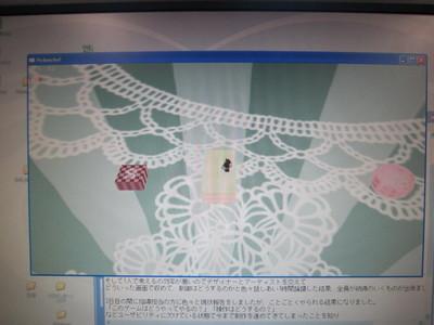 IB_cc2_fuchimoto2.jpg