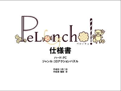 IB_cc2_fukuda2.jpg