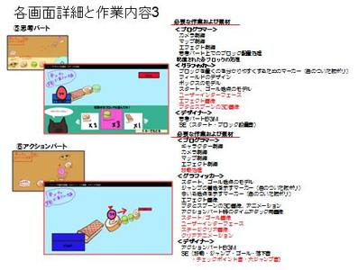IB_cc2_fukuda3[2].jpg