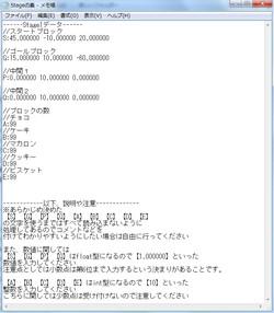IB_cc2_fukuda4[1].jpg