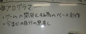 IB_cc2_huchimoto1[3].jpg