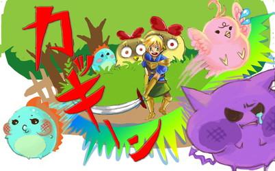fgi2011s_cc2依田氏1_2.jpg