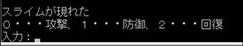 fgi2011s_cc2馬野氏1.jpg