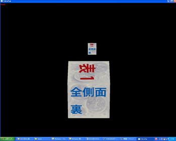 fgi2011s_cc2馬野氏2[1].jpg