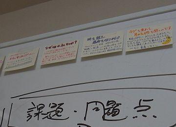 fgi2011s_ele今田氏3_2.jpg