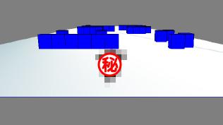 fgi2011s_gan的石氏2_1.jpg