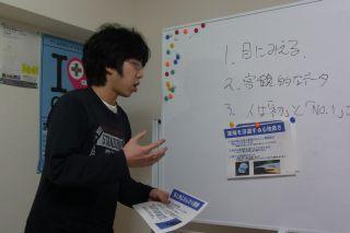 yamamura100326.jpg